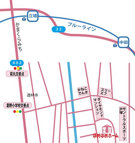 犬の保育園・しつけ方教室・ドッグホテル ほめほめホーム MAP
